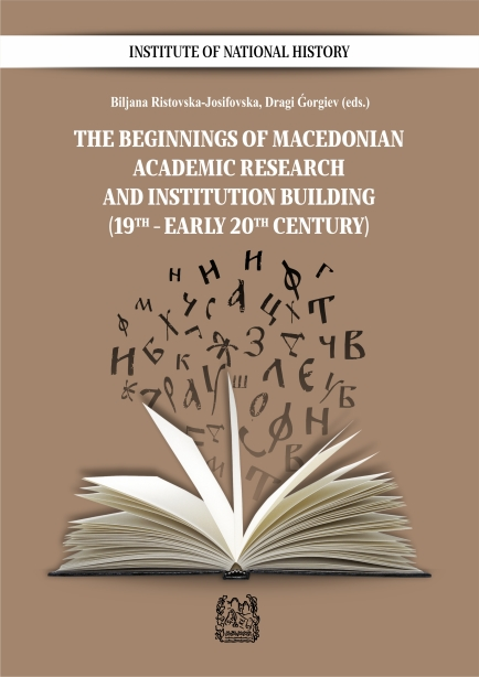 cover_macedonianresearch